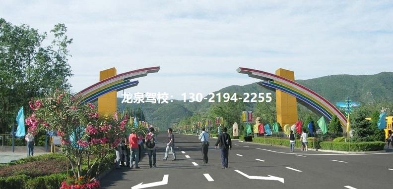 images/2/2020/03/x1A3N5nxzpfON7n395fpp19q5rE39a.jpg